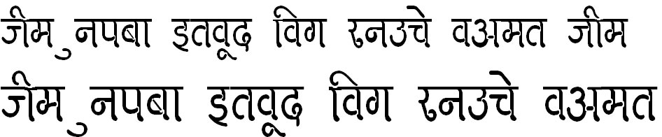DevLys 270 Condensed Hindi Font
