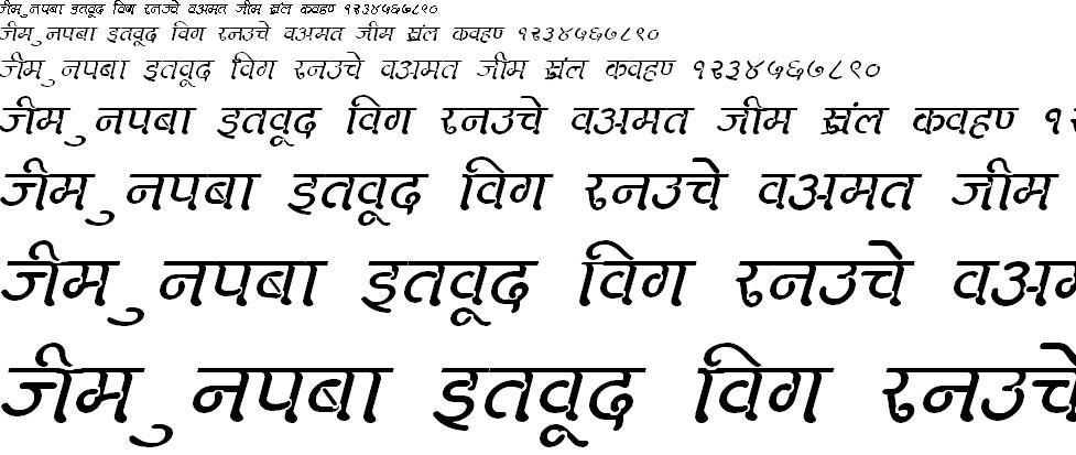 DevLys 270 Italic Hindi Font
