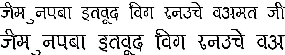 DevLys 270 Thin Hindi Font