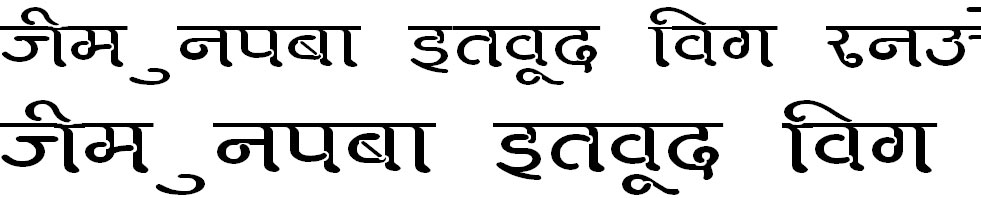 DevLys 270 Wide Hindi Font
