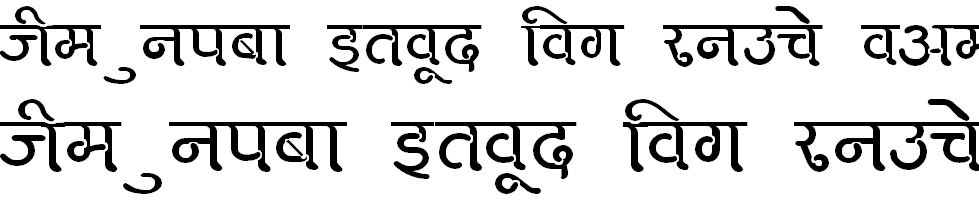 DevLys 270 Hindi Font