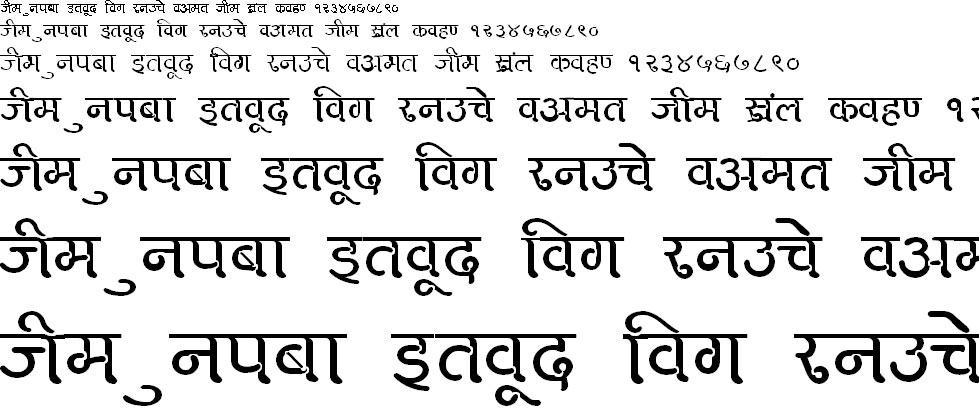 DevLys 270 Hindi Font
