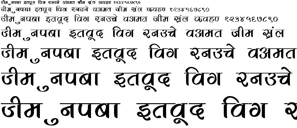 DevLys 280 Bold Hindi Font
