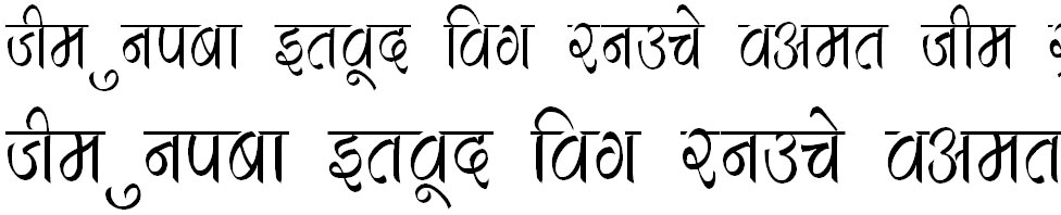 DevLys 280 Condensed Hindi Font