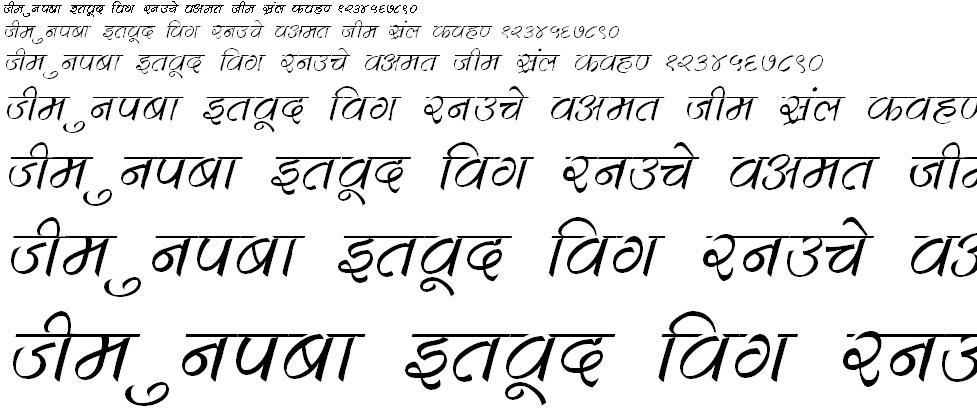 DevLys 280 Italic Hindi Font