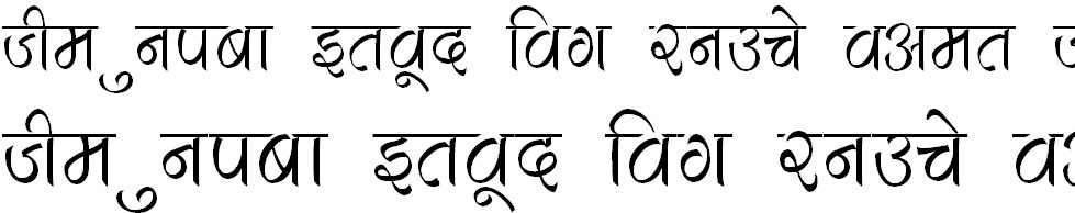 DevLys 280 Thin Hindi Font