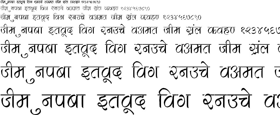 DevLys 280 Thin Hindi Font