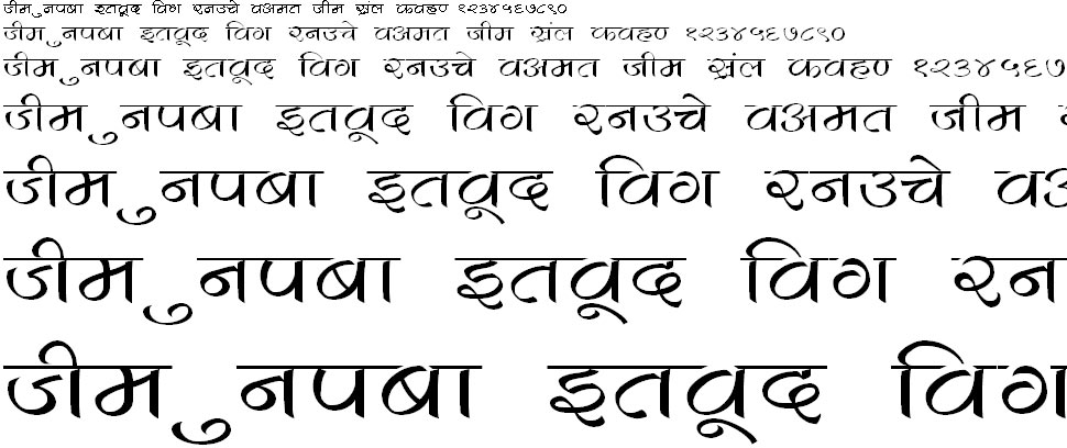 DevLys 280 Wide Hindi Font
