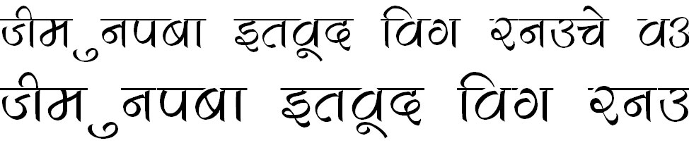 DevLys 280 Hindi Font