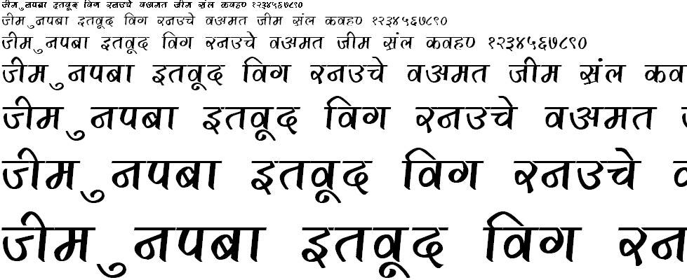 DevLys 290 Bold Hindi Font