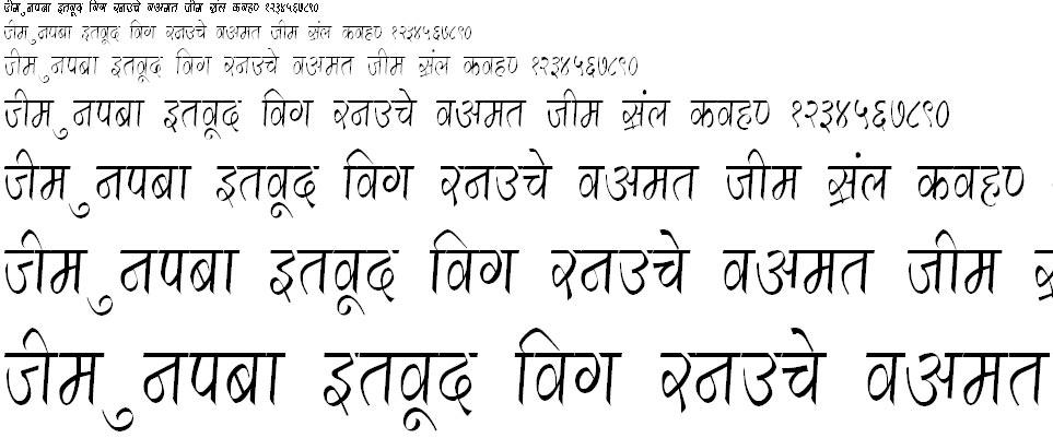 DevLys 290 Condensed Hindi Font