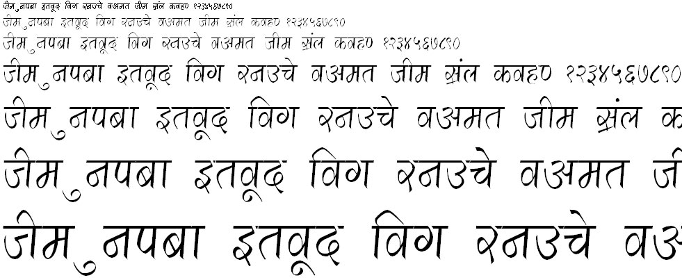 DevLys 290 Thin Hindi Font