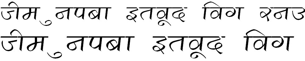 DevLys 290 Wide Hindi Font
