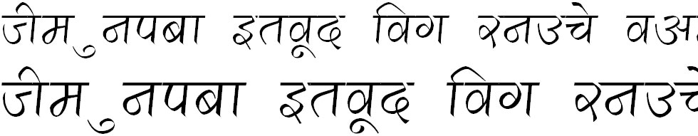 DevLys 290 Hindi Font