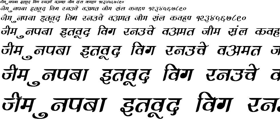 DevLys 300 Bold Italic Hindi Font
