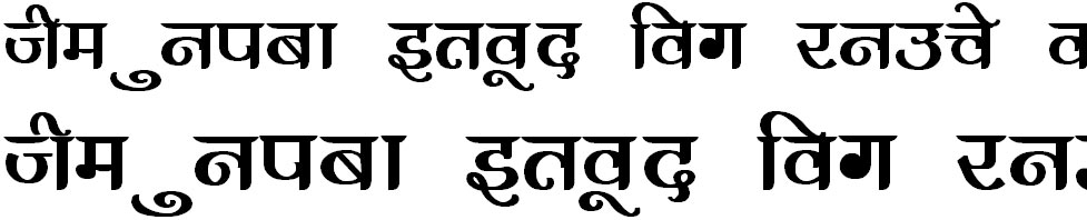 DevLys 300 Bold Hindi Font