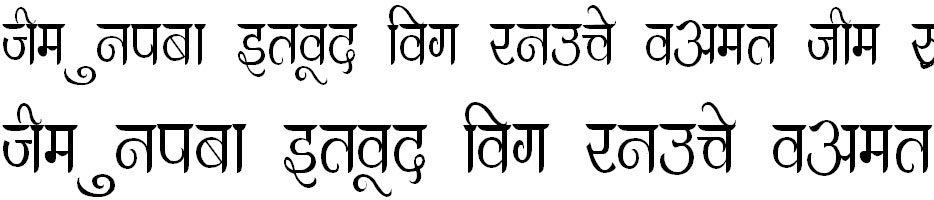 DevLys 300 Condensed Hindi Font