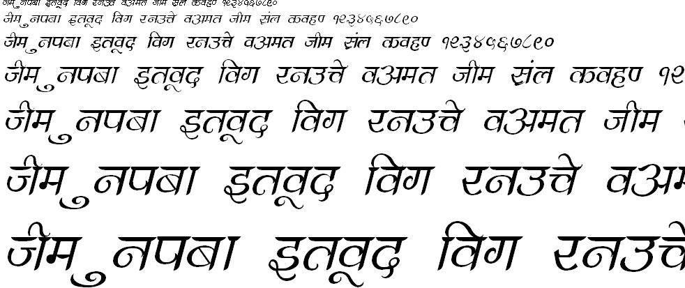 DevLys 300 Italic Hindi Font