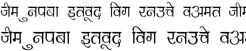 DevLys 300 Thin Hindi Font
