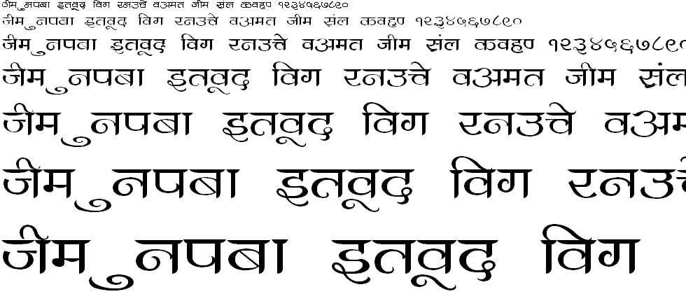 DevLys 300 Wide Hindi Font