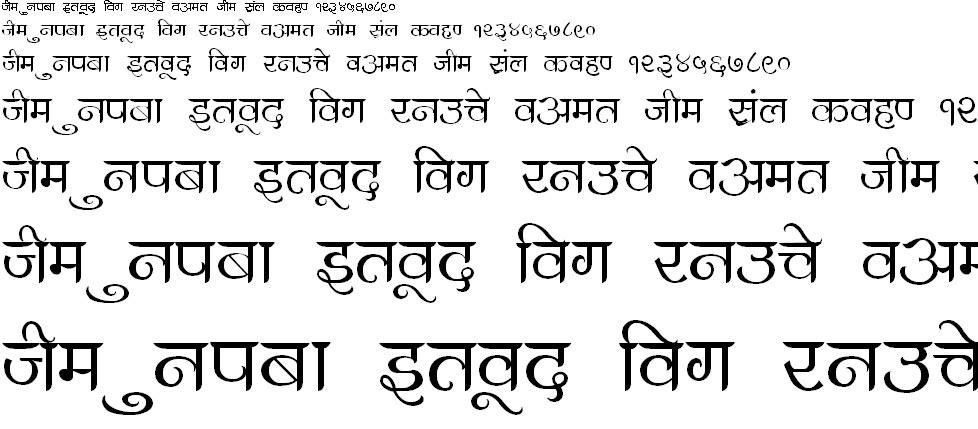 DevLys 300 Hindi Font
