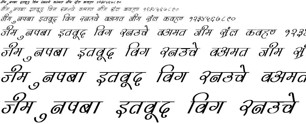 DevLys 310 Bold Italic Hindi Font