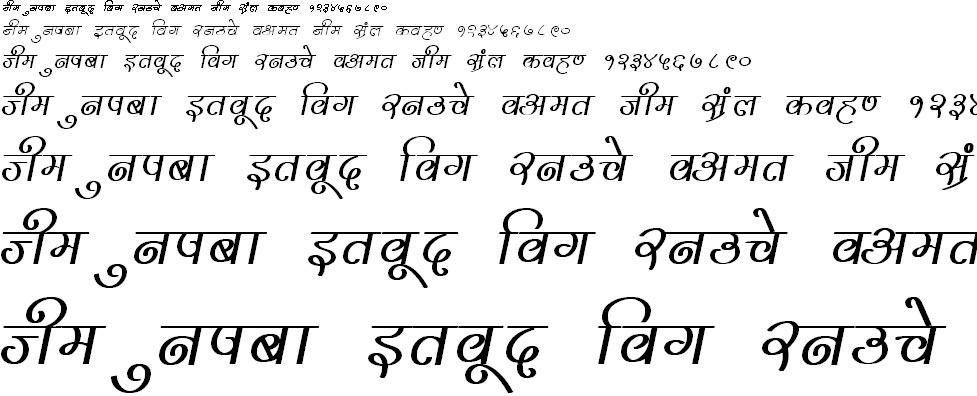 DevLys 310 Bold Hindi Font