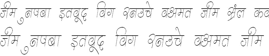 DevLys 310 Condensed Hindi Font