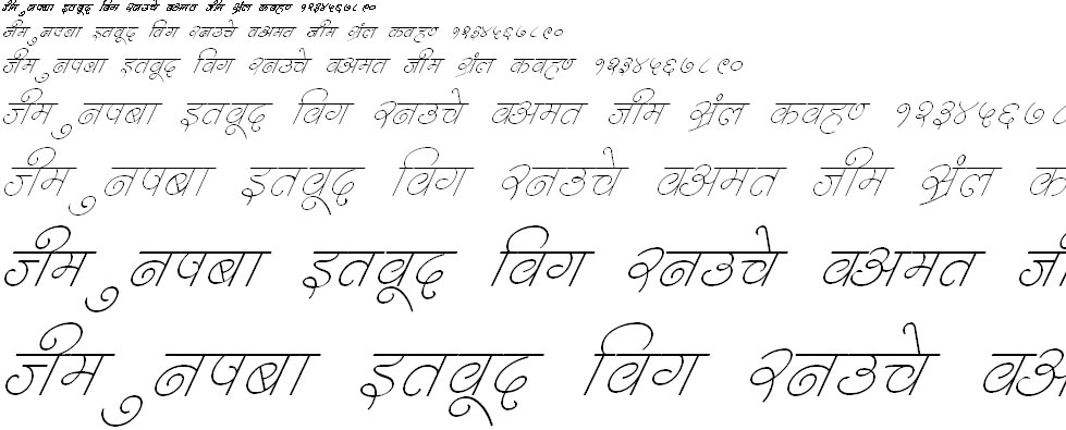 DevLys 310 Italic Hindi Font