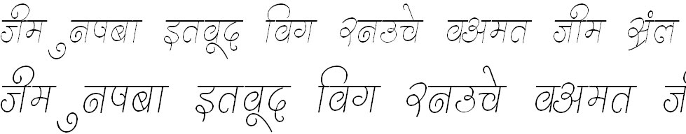 DevLys 310 Thin Hindi Font