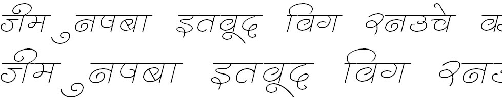 DevLys 310 Wide Hindi Font