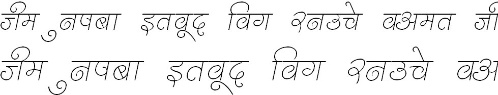 DevLys 310 Hindi Font