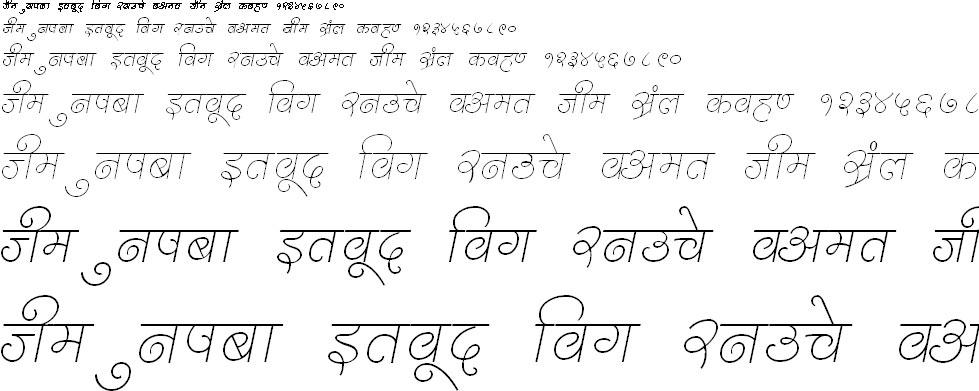 DevLys 310 Hindi Font
