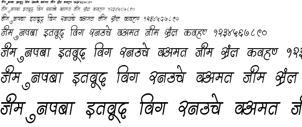 DevLys 310Heavy Thin Hindi Font