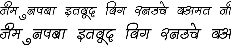 DevLys 310Heavy Hindi Font