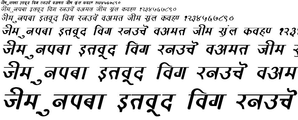 DevLys 320 Bold Italic Hindi Font
