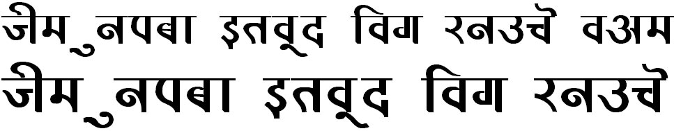 DevLys 320 Bold Hindi Font