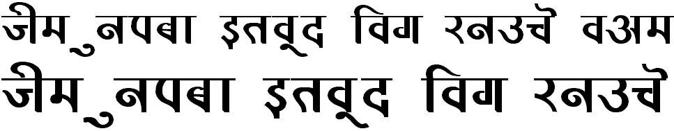 DevLys 320 Bold Bangla Font