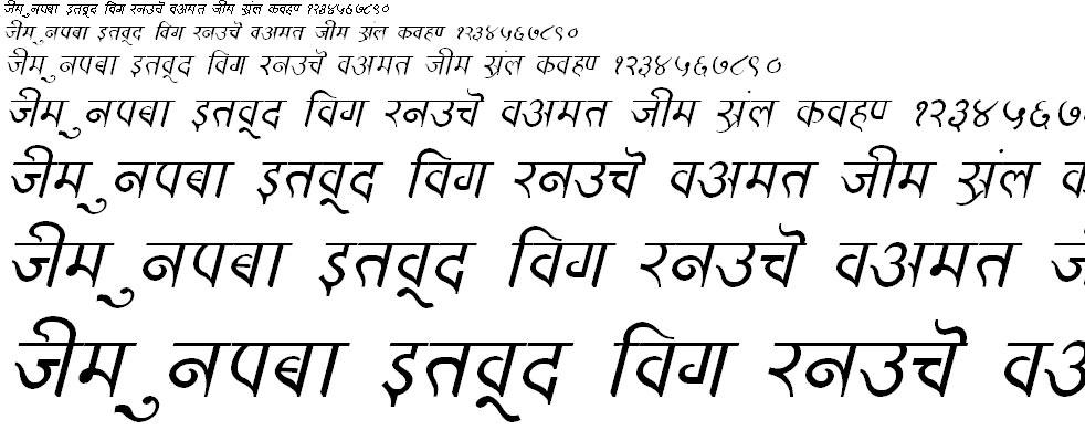 DevLys 320 Italic Hindi Font