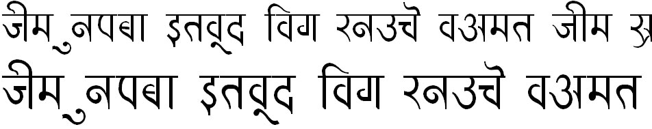DevLys 320 Thin Hindi Font