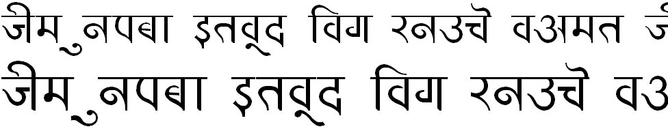 DevLys 320 Hindi Font
