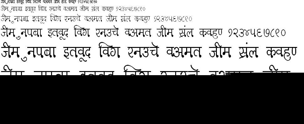 DevLys 330 Condensed Hindi Font