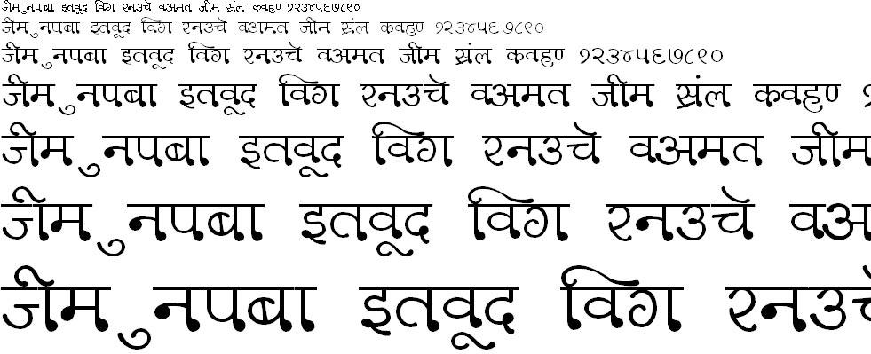 DevLys 330 Hindi Font
