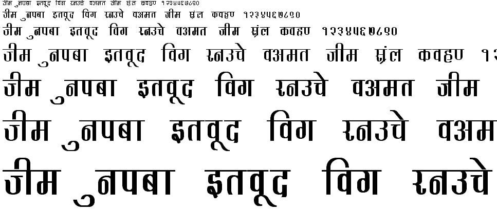 DevLys 340 Bold Hindi Font