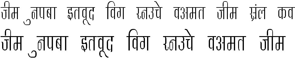 DevLys 340 Condensed Hindi Font