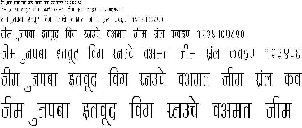DevLys 340 Condensed Hindi Font