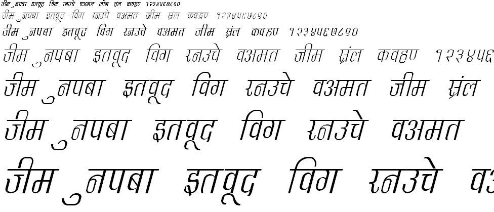DevLys 340 Italic Hindi Font