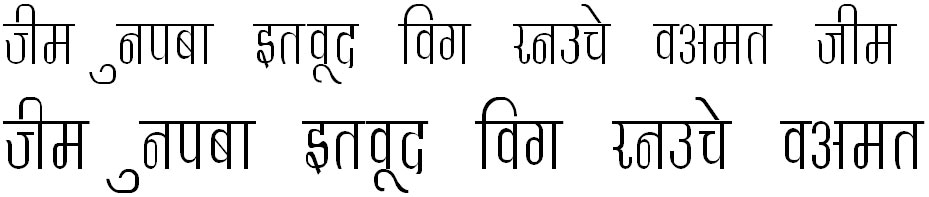 DevLys 340 Thin Hindi Font