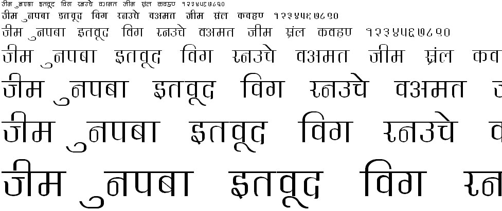 DevLys 340 Wide Hindi Font