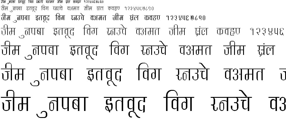DevLys 340 Hindi Font